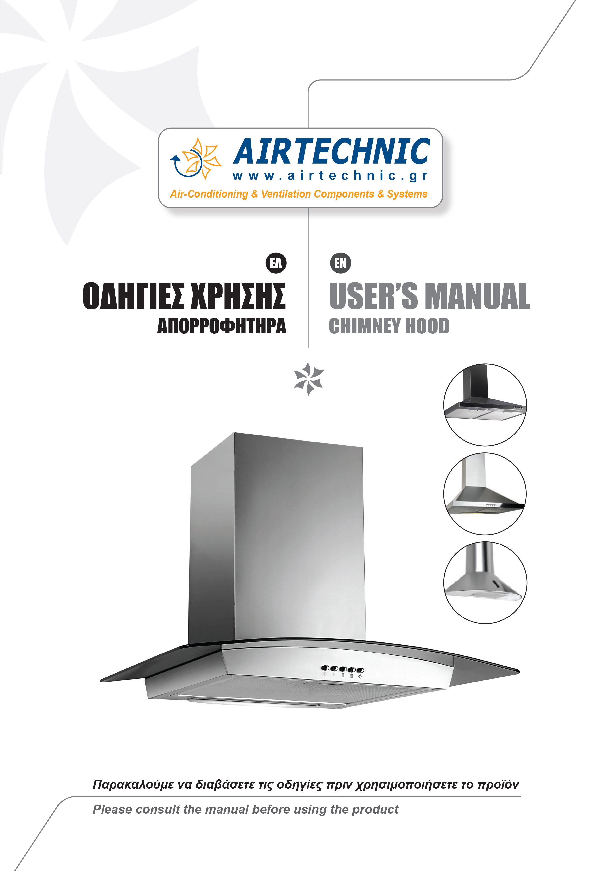 "USER's MANUAL ""CHIMNEY HOODS"""